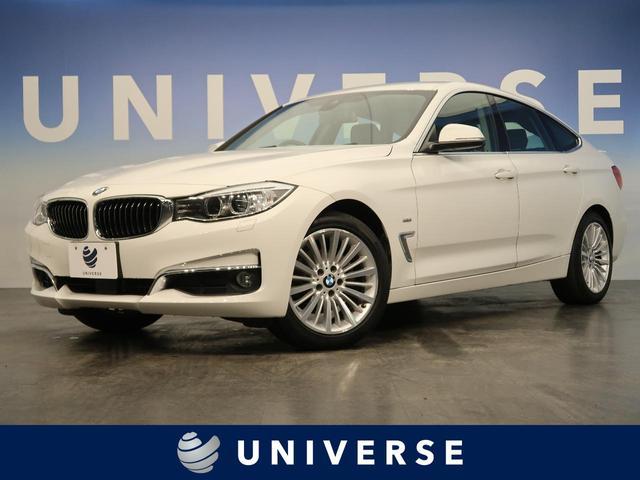 BMW 320iグランツーリスモ ラグジュアリー アダプティブクルーズコントロール 黒革 純正HDDナビ バックカメラ 電動リアゲート 純正18インチAW 前席シートヒーター 前席パワーシート