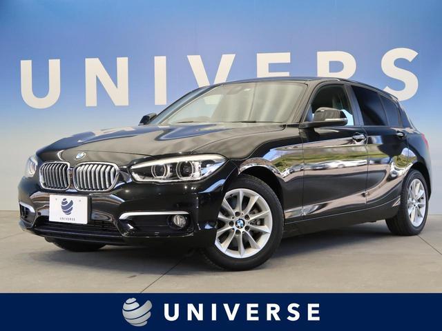 BMW 1シリーズ 118i スタイル パーキングサポートPKG バックカメラ クルーズコントロール クリアランスソナー 純正HDDナビ ハーフレザー 禁煙車 ルームミラー内蔵ETC 純正16インチアルミホイール HIDヘッドライト