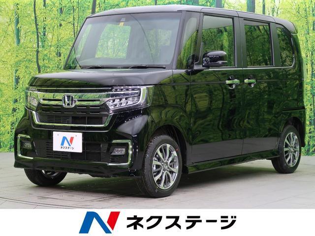 N−BOXカスタム(ホンダ) L 中古車画像