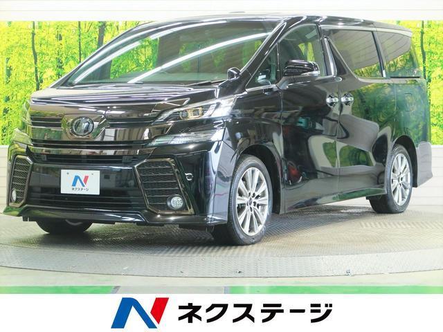 トヨタ 2.5Z Aエディション ゴールデンアイズ ツインムーンルーフ 10型サイバーナビ フリップダウンモニター プリクラッシュセーフティ レーダークルーズコントロール インテリジェントクリアランスソナー 両側電動スライドドア パワーバックドア