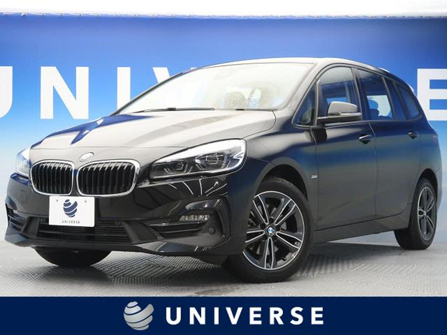 BMW 218dグランツアラー スポーツ ワンオーナー コンフォートPKG インテリジェントセーフティ 純正HDDナビ バックカメラ ミラーETC LEDヘッドライト ハーフレザーシート 前席ヒーター 純正17インチAW コンフォートアクセス