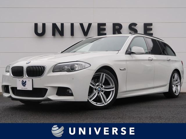 BMW 5シリーズ 523iツーリング Mスポーツパッケージ パノラマサンルーフ オプション19インチAW 純正HDDナビ フルセグTV バックカメラ HIDヘッドランプ 前席メモリ機能付パワーシート パークディスタンス パドルシフト ルーフレール