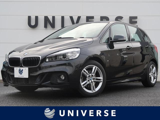BMW 2シリーズ 218dアクティブツアラー Mスポーツ パーキングサポート/コンフォートPKG 純正HDDナビ バックカメラ 電動リアゲート LEDヘッドランプ 専用17インチAW ミラー内ETC コンフォートアクセス&プッシュスタート フォグランプ