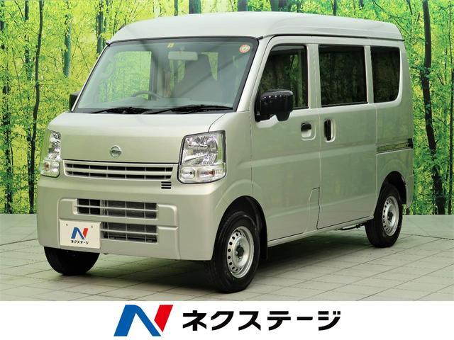 日産 NV100クリッパーバン DX 両側スライドドア 純正オーディオ キーレスエントリー ヘッドライトレベライザー 2速発進 エアコン 禁煙車