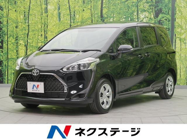 トヨタ X 登録済未使用車 電動スライドドア プッシュスタート アイドリングストップ 横滑り防止装置 7人乗り ヘッドライトレベライザー インパネCVT