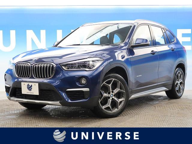 BMW X1 xDrive 20i xライン アドバンスドアクティブセーフティPKG コンフォートPKG インテリジェントセーフティ ヘッドアップディスプレイ ACC パワーバックドア 衝突軽減ブレーキ レーンアシスト ETC 禁煙車