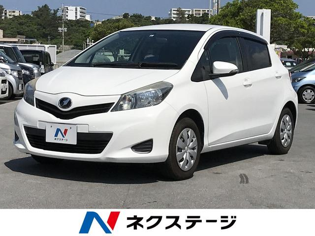 沖縄の中古車 トヨタ ヴィッツ 車両価格 25.9万円 リ済別 2011(平成23)年 3.0万km スーパーホワイトII