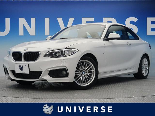BMW 220iクーペ Mスポーツ ドライビングアシスト 1オーナー 純正HDDナビ バックカメラ ミラーETC アルカンターラコンビスポーツシート HIDヘッドライト 純正17インチAW コンフォートアクセス Mスポーツサスペンション