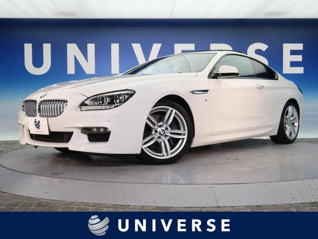 BMW 650iクーペ Mスポーツパッケージ サンルーフ ハーマンカードン 黒革 シートヒーター ヘッドアップディスプレイ 純正ナビ バックカメラ LEDヘッドライト 純正19インチAW クルーズコントロール ETC コンフォートアクセス 禁煙