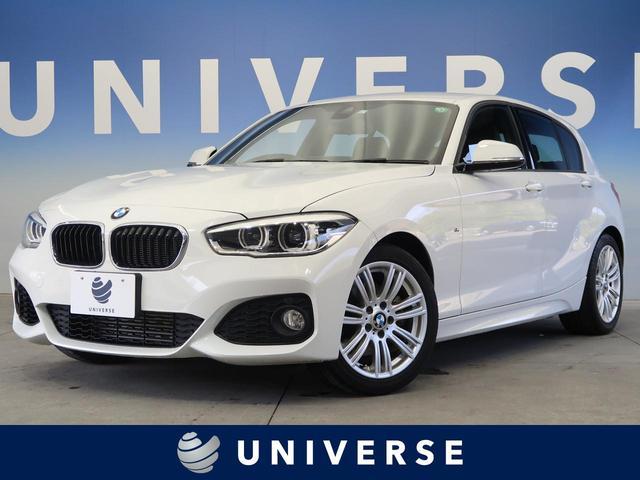 BMW 1シリーズ 118i Mスポーツ パーキングサポートPKG 純正HDDナビ バックカメラ ミラー内蔵ETC車載器 Mスポーツ専用17インチAW LEDヘッドライト パークディスタンスコントロール クルーズコントロール 禁煙車