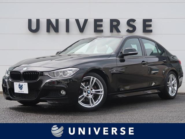 BMW 320i Mスポーツ 自社買取車 純正HDDナビ バックカメラ スマートキー HIDヘッドランプ 専用18インチAW ミラーETC パワーシート アルカンターラコンビシート パドルシフト