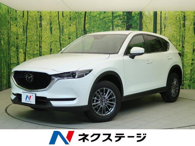 CX−5(マツダ) XD スマートエディション 登録済未使用車 メーカーナビ 衝突軽減装置 全方位カメラ コーナーセンサー 中古車画像