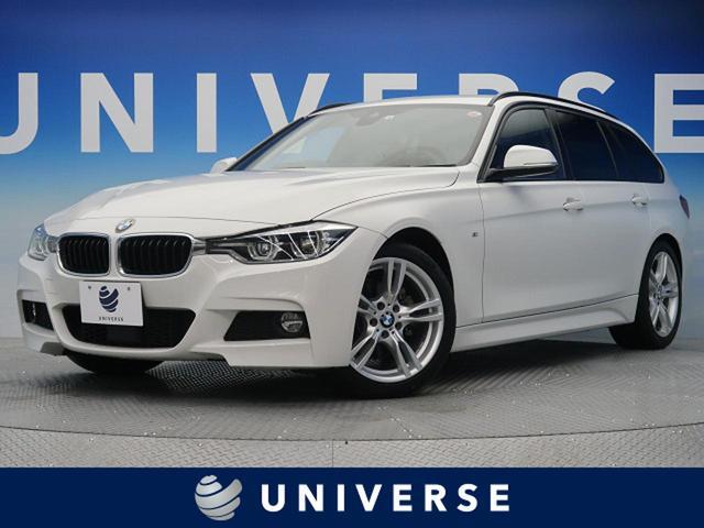 BMW 320dツーリング Mスポーツ アドバンストアクティブセーフティPKG LEDヘッドライト 純正ナビ バックカメラ ディーゼル ミラーETC LEDヘッドライト アルカンターラコンビシート