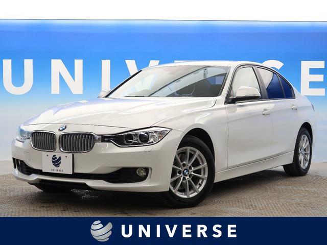BMW 320i xDrive 純正HDDナビ バックカメラ パークディスタンスコントロール 前席パワーシート HIDヘッドランプ 革巻きステアリングホイール オートエアコン 純正16インチAW 禁煙車