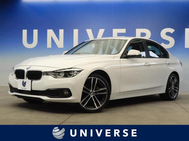BMW 320d レーンチェンジウォーニング 衝突警告システム LEDヘッドランプ/LEDフォグランプ アクティブクルーズコントロール 純正HDDナビ バックカメラ ミラー内蔵ETC 純正16インチAW 禁煙車