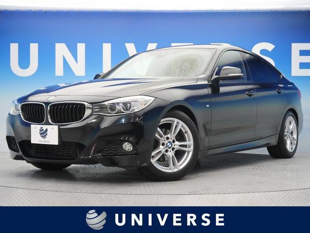 BMW 320iグランツーリスモ Mスポーツ 革シートセット 純正HDDナビ バックカメラ フルセグTV インテリジェントセーフティ パワーシート コンフォートアクセス パワーバックドア
