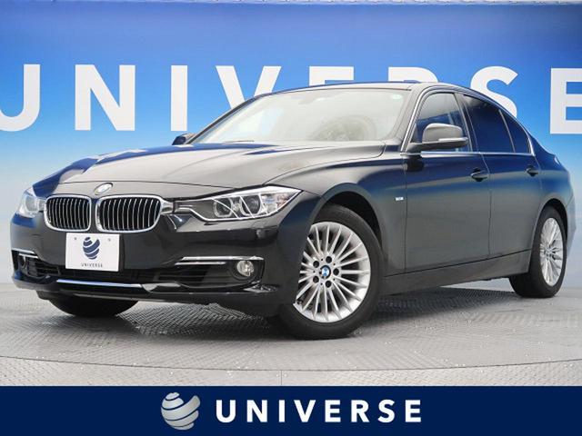 BMW 320iラグジュアリー 黒革シート 純正HDDナビ バックカメラ ミラーETC HIDヘッドライト 前席パワーシート&ヒーター 純正17インチAW クローム加飾エクステリア アイドリングストップ コンフォートアクセス