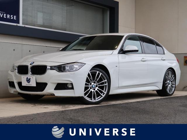 BMW 320d Mスポーツ 純正オプション19インチアルミホイール 黒革シート インテリジェントセーフティ コンフォートアクセス 純正ナビ バックカメラ