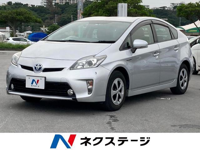 沖縄県の中古車ならプリウス S 純正ナビ バックカメラ Bluetooth スマートキー オートライト HIDヘッド