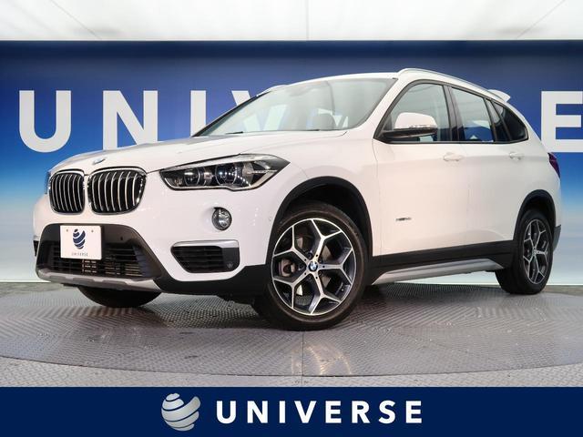 BMW sDrive 18i xライン サンルーフ ハイラインパッケージ コンフォートパッケージ 純正ナビ Bluetooth バックカメラ コーナーセンサー コンフォートアクセス LEDヘッドライト 純正18AW ETC 禁煙