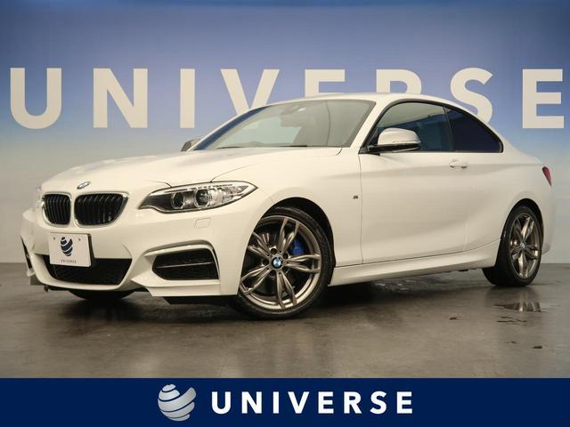 BMW M235iクーペ 黒革 純正HDDナビ バックカメラ 前席シートヒーター 純正18インチAW 前席パワーシート HIDヘッドランプ