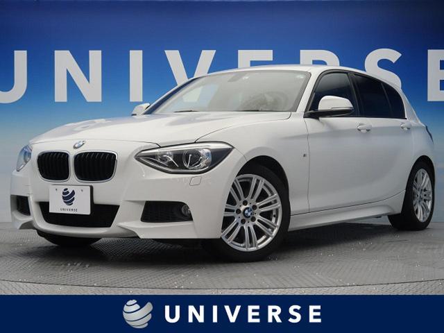 BMW 116i Mスポーツ 純正HDDナビ バックカメラ パーキングサポートPKG キセノンヘッドランプ デュアルオートエアコン 純正17インチAW アルカンターラコンビシート