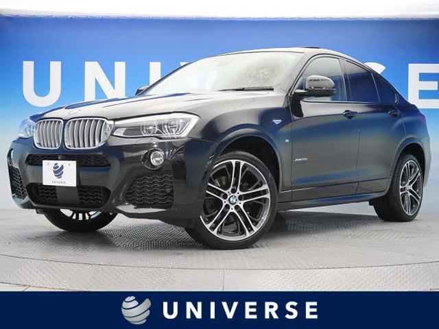 BMW xDrive 28i Mスポーツ ワンオーナー セレクトPKG アスリートPKG ドライビングアシスト アイボリー革シート 純正HDDナビ 全周囲カメラ 全席シートヒーター