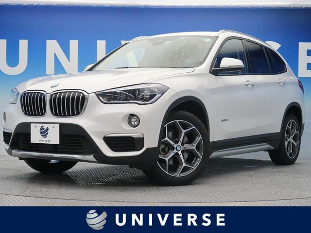 BMW sDrive 18i xライン アドバンスドアクティブセーフティPKG コンフォートPKG 純正HDDナビ バックカメラ ミラーETC LEDヘッドライト