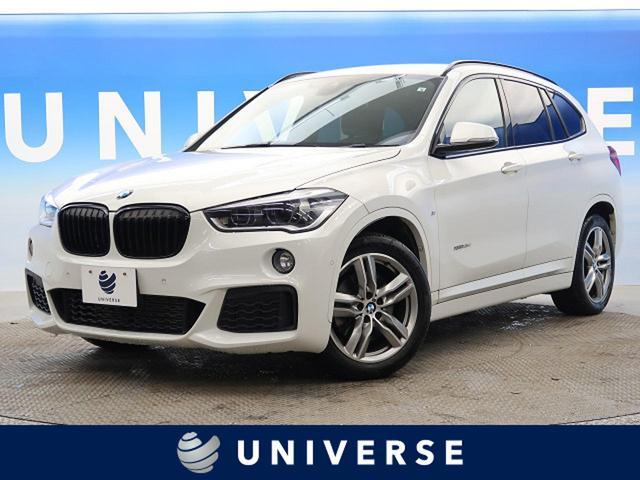 BMW X1 xDrive 25i Mスポーツ インテリジェントセーフティ ACC レーンアシスト LEDヘッドランプ パワーバックドア パワーシート 純正HDDナビ バックカメラ クリアランスソナー スマートキー ETC 禁煙車
