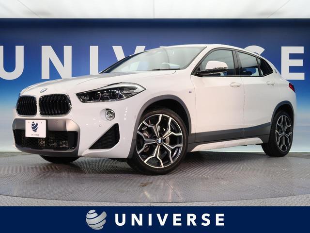 BMW sDrive 18i MスポーツX コンフォートPKG パワーバックドア シートヒーター アルカンターラ コンフォートアクセス LEDヘッド 純正ナビ バックカメラ 純正19インチAW 左右独立AC
