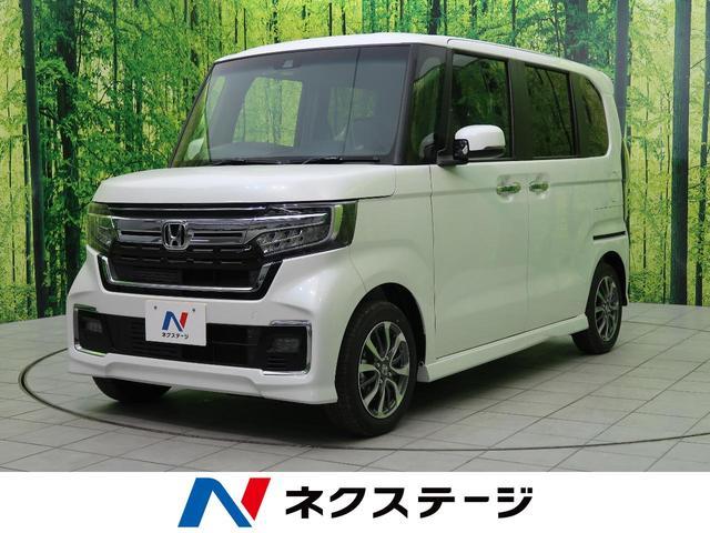 ホンダ L 新型モデル ホンダセンシング シートヒーター バックカメラ 電動スライド コーナーセンサー LEDヘッド 届出済未使用車