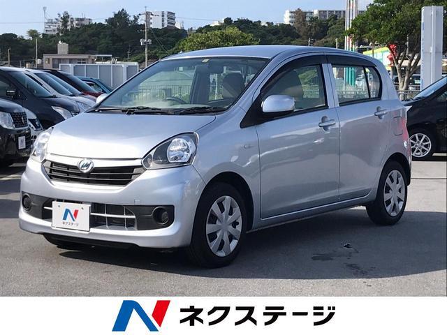 沖縄県豊見城市の中古車ならミライース L SDナビ フルセグTV CD/DVD再生 Bluetooth アイドリングストップ キーレス