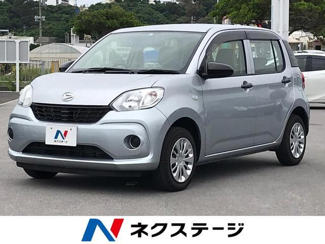 沖縄県の中古車ならブーン X CDオーディオ キーレスエントリー アイドリングストップ 横滑り防止装置 バニティミラー