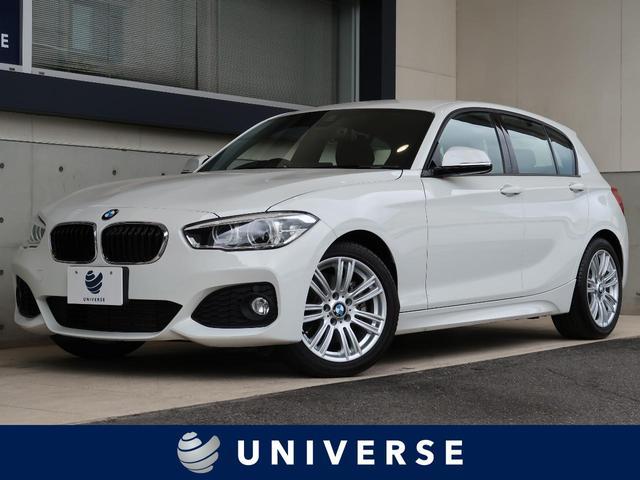 BMW 118i Mスポーツ 純正ナビ バックカメラ クルーズコントロール LEDヘッドランプ 衝突被害軽減 純正17インチアルミホイール レーンキープアシスト スポーツサスペンション