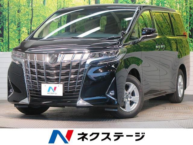 トヨタ 2.5X 登録済未使用車 ディスプレイオーディオ 8人乗り 両側電動スライドドア セーフティセンス インテリジェントクリアランスソナー バックモニター スマートキー LEDヘッドライト