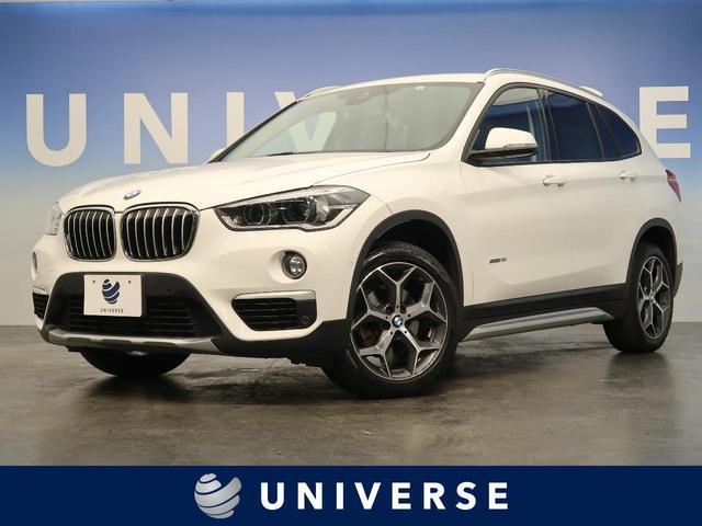 BMW sDrive 18i xライン アドバンスドアクティブセーフティPKG アクティブクルーズ ヘッドアップディスプレイ 純正HDDナビ バックカメラ インテリジェントセーフティ 純正18インチAW