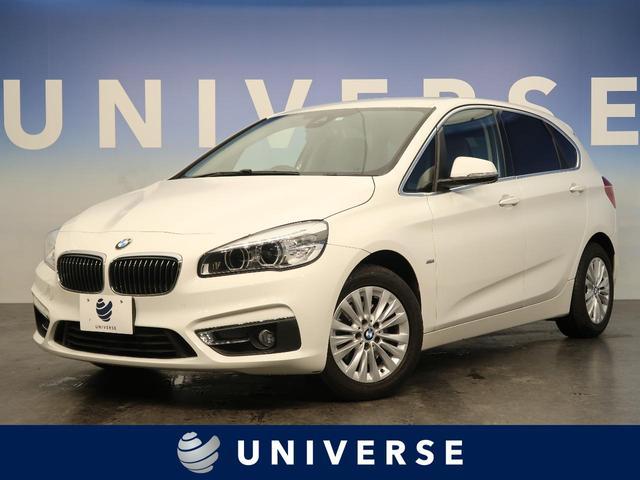BMW 218dアクティブツアラー ラグジュアリー 黒革 純正HDDナビ バックカメラ 電動リアゲート 前席パワーシート 前席シートヒーター 純正16インチAW