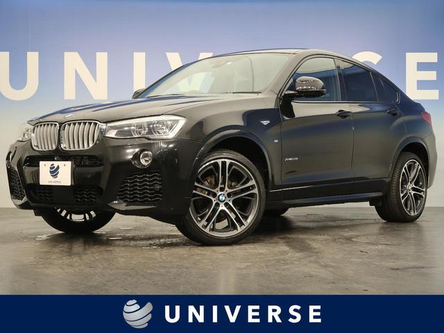 BMW xDrive 28i Mスポーツ アダプティブLEDヘッドライト アドバンスドアクティブセーフティPKG アクティブクルーズ OP20インチアルミホイール 純正HDDナビ 全周囲カメラ 電動リアゲート
