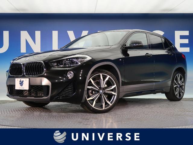 BMW xDrive 20i MスポーツX アドバンスドアクティブセーフティPKG OP20インチAW 前席パワーシート シートヒーター 純正ナビ バックカメラ ヘッドアップディスプレイ ACC コーナーセンサー LED スマートキー 禁煙車