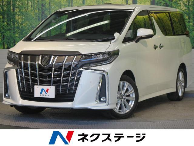 トヨタ 2.5S Aパッケージ ツインムーンルーフ BIG-X11型ナビ フリップダウンモニター セーフティセンス バックカメラ レーダークルーズコントロール LEDヘッドライト