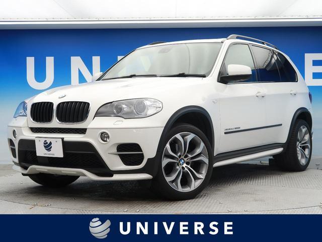 BMW xDrive 35dブルーパフォーマンス ダイナミックスポーツパッケージ サンルーフ 黒革 アクティブクルーズコントロール 純正オプション20インチAW 全席シートヒーター ヘッドアップディスプレイ パワーバックドア サイドカメラ