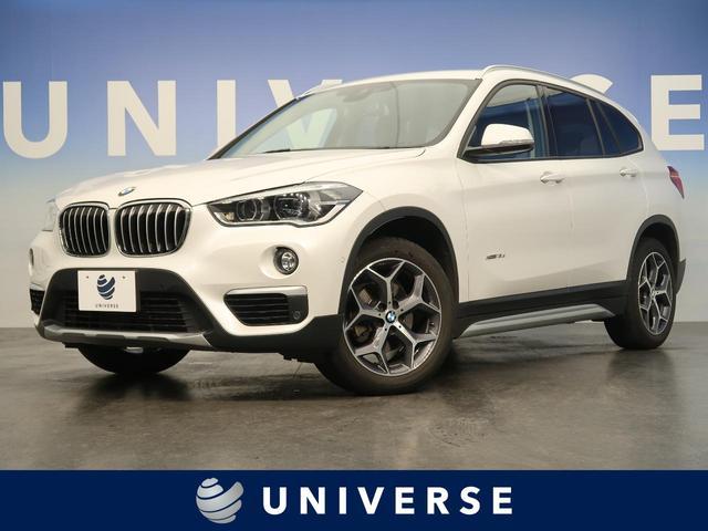 BMW xDrive 18d xライン アドバンスドアクティブセーフティPKG ハイラインPKG 黒革 純正HDDナビ バックカメラ 電動リアゲート 前席シートヒーター 純正18インチAW