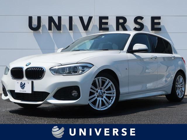 BMW 118d Mスポーツ コンフォートPKG/パーキングサポートPKG 純正HDDナビ バックカメラ LEDヘッドライト 純正17インチ Mスポーツ専用アルカンターラシート ルームミラーETC