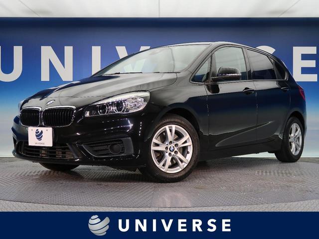 BMW 218iアクティブツアラー ミラー内蔵ETC 純正ナビゲーションシステム バックカメラ フルセグTV LEDヘッドライト 衝突軽減ブレーキ Bluetooth アイドリングストップ 純正16インチAW キーレスエントリー 禁煙車