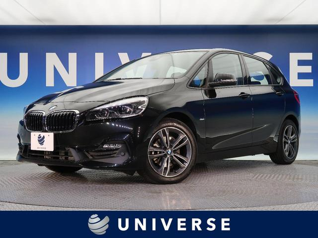 BMW 218dアクティブツアラー スポーツ パーキングサポートPKG コンフォートPKG ディーゼル 純正ナビゲーション バックカメラ パークディスタンスコントロール LEDヘッド 衝突軽減ブレーキ Bluetooth接続 スマートキ 禁煙車