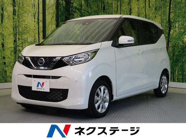 日産 X SDナビ アラウンドビューモニター レンタカーアップ スマートキー クリアランスソナー オートライト