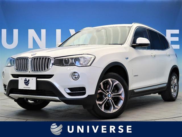 BMW xDrive 20i サンルーフ ベージュ革シート 全席シートヒーター クルーズコントロール 全方位カメラ 純正HDDナビ パワーバックドア