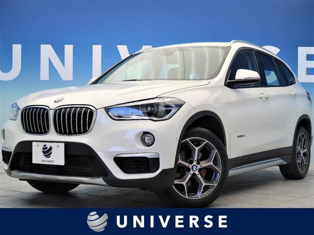 BMW X1 sDrive 18i xライン パノラマサンルーフ アドバンスアクティブセーフティPKG ACC HUD ハーフレザーシート