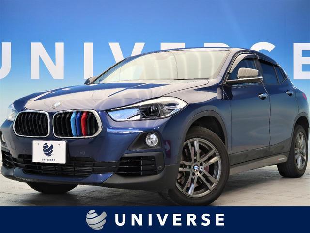 BMW xDrive 20i アドバンスアクティブセーフティPKG ブラウンレザーシート シートヒーター ACC HUD 電動リアゲート 純正HDDナビ 禁煙車