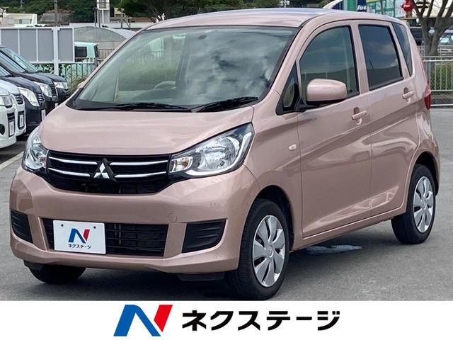 沖縄県の中古車ならeKワゴン E 社外ナビ キーレスエントリー 電動格納ミラー フルセグTV CD/DVD再生 ETC